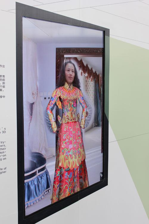 360Fashion Virtual Dressing Room