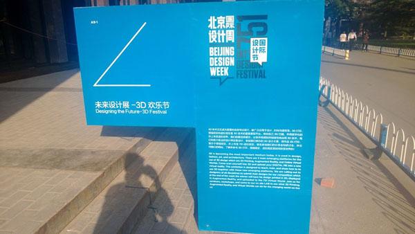 3D Festival 13